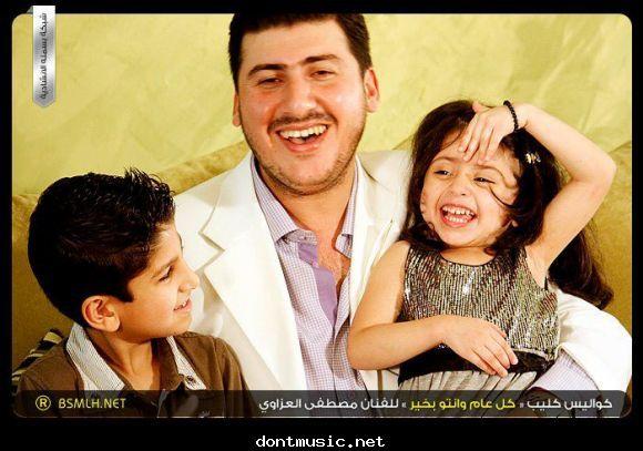 ريماس وعبدالله و مصطفى العزاوي في انشودة العيد اناشيد بدون إيقاع